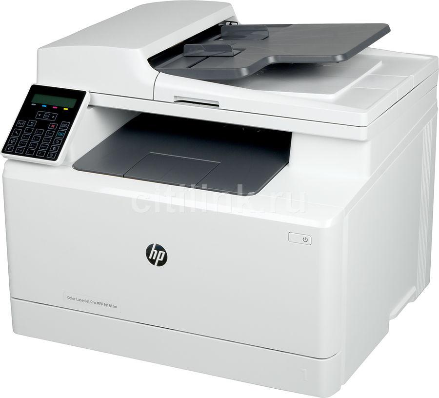 МФУ лазерный HP Color LaserJet Pro MFP M181fw,  A4,  цветной,  лазерный,  белый [t6b71a]