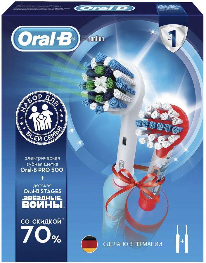 Набор электрических зубных щеток ORAL-B Family Pack PRO 500 и Oral-B Stages Power Звездные войны. белый [4210201193340]