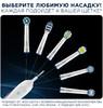 Электрическая зубная щетка ORAL-B в подарочной упаковке Vitality 3D White белый [4210201193234] вид 5