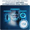 Набор электрических зубных щеток ORAL-B 2 шт Genius 8900 белый вид 10