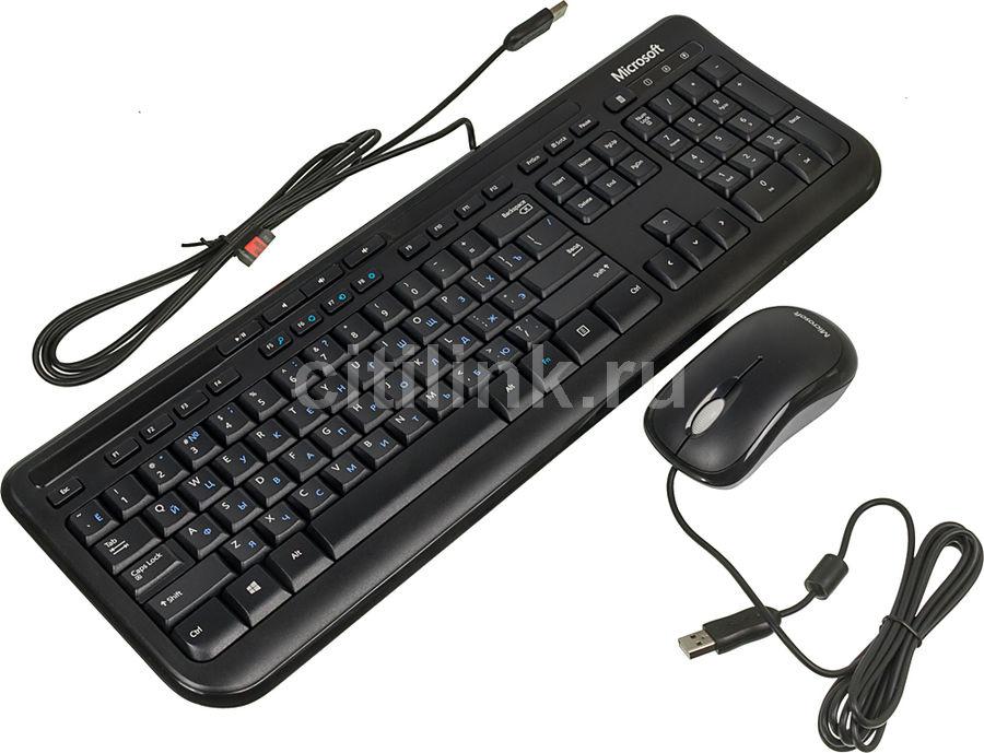 Комплект (клавиатура+мышь) MICROSOFT 600 for Business, USB, проводной, черный [3j2-00015]