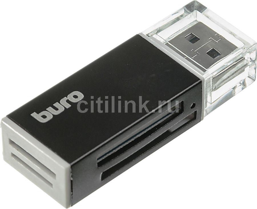 Картридер внешний BURO BU-CR-3104, черный