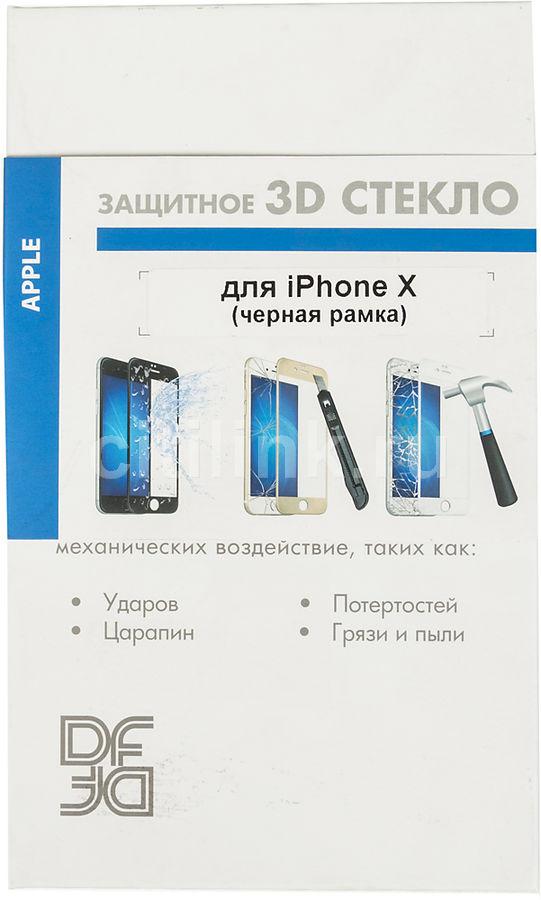 Защитное стекло для экрана DF iColor-13  для Apple iPhone X/XS,  3D, 1 шт, черный [df icolor-13 (black)]
