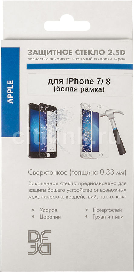 Защитное стекло для экрана DF iColor-15  для Apple iPhone 7/8,  1 шт, белый [df icolor-15 (white)]
