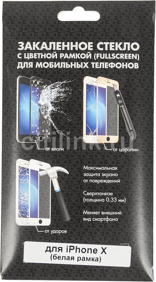 Защитное стекло для экрана DF iColor-14  для Apple iPhone X,  1 шт, белый [icolor-14 (white)]