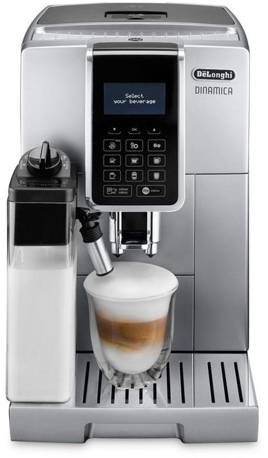Кофемашина DELONGHI Dinamica ECAM 350.75.S,  серебристый