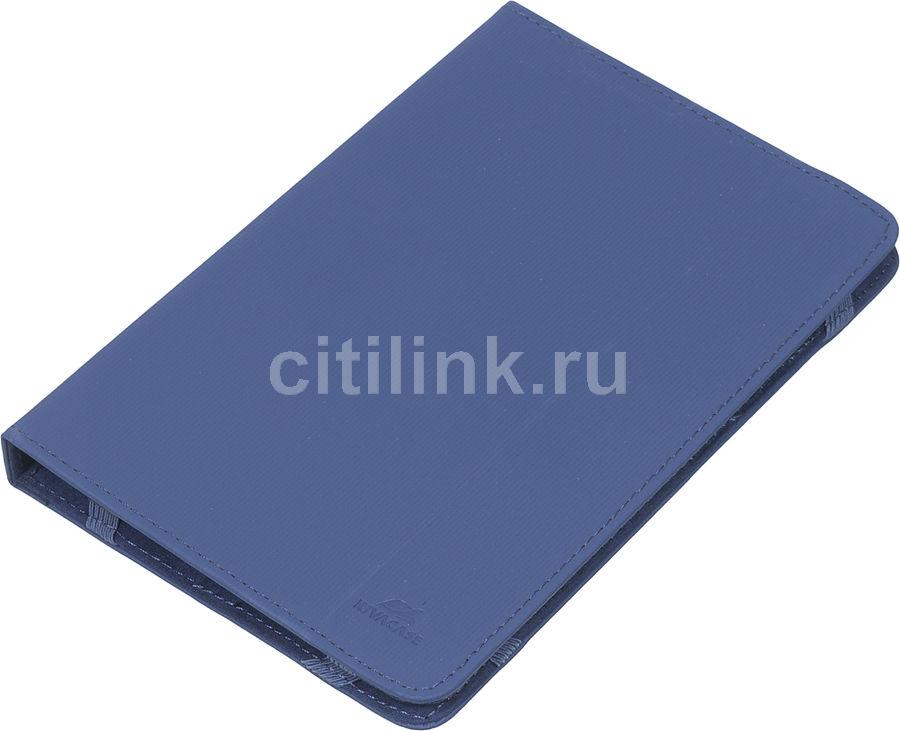 "Чехол для планшета RIVA 3214,  синий, для  планшетов 8"""
