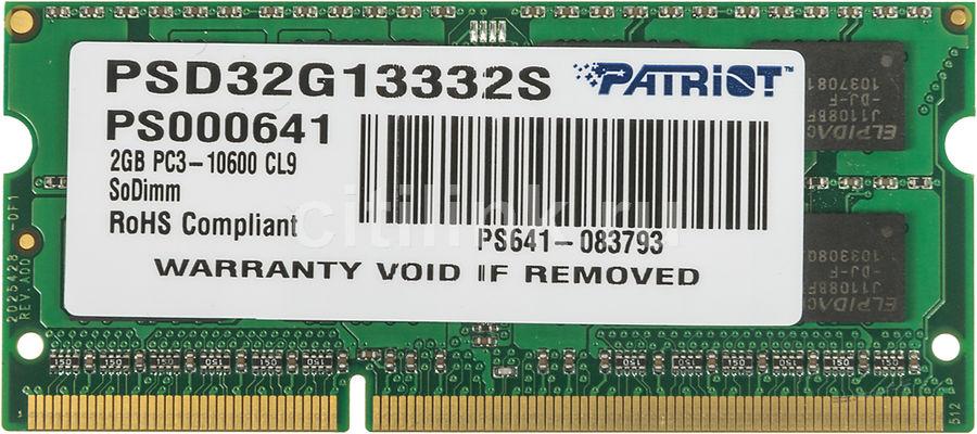 Модуль памяти PATRIOT PSD32G13332S DDR3 -  2Гб 1333, SO-DIMM,  Ret
