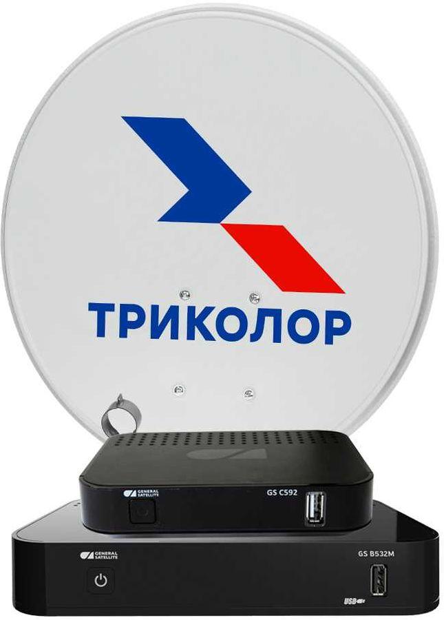 """Комплект спутникового телевидения ТРИКОЛОР GS B532M + GS C592 """"Европа"""" (комплект на 2 ТВ) черный"""