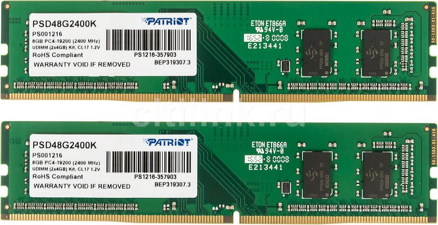 Модуль памяти PATRIOT PSD48G2400K DDR4 -  2x 4Гб 2400, DIMM,  Ret