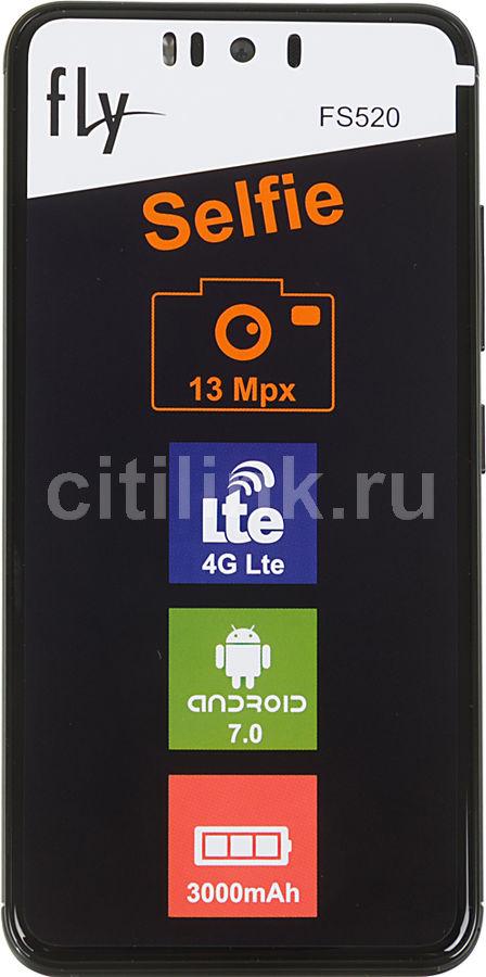 Смартфон FLY Selfie 1 FS520,  черный