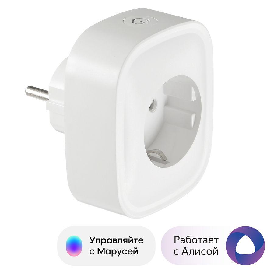 Умная розетка Digma DiPlug 100 EU VDE Wi-Fi белый (DPL100)