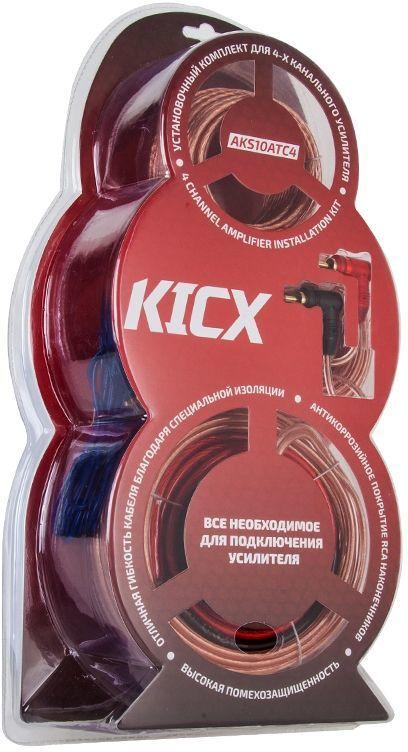 Установочный комплект KICX AKS10ATC4 [2040030]