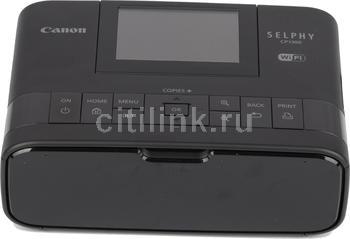 Компактный фотопринтер CANON Selphy 1300, белый
