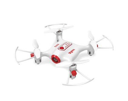 Квадрокоптер SYMA X20 без камеры,  белый [x20 white]
