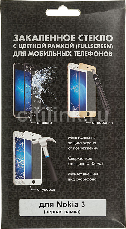 Защитное стекло для экрана DF nkColor-02  для Nokia 3,  прозрачная, 1 шт, черный [dfnkcolor-02 (black)]