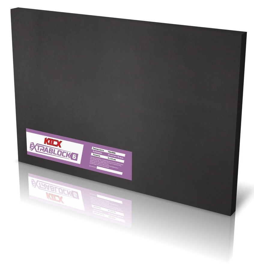 Шумоизоляция Kicx Extrablock 6 (компл.:1шт) 1000x750x6мм