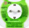 Сетевой разветвитель ЭРА SP-3e-USB-2A, белый [б0015243] вид 6