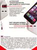Сетевой фильтр ЭРА USF-5es-1.5m-USB-B, 1.5м, черный [б0019036] вид 7