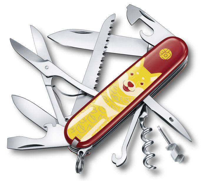 """Складной нож VICTORINOX Huntsman""""Year of the Dog"""", 16 функций,  красный  [1.3714.e7]"""