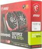 Видеокарта MSI nVidia  GeForce GTX 1070Ti ,  GeForce GTX 1070 Ti GAMING 8G,  8Гб, GDDR5, Ret вид 7
