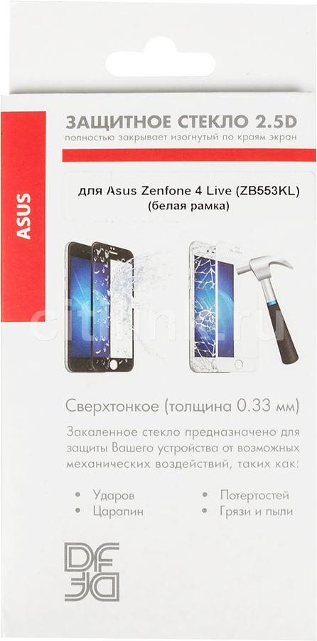 Защитное стекло DF aColor-10  для Asus Zenfone 4 Live ZB553KL,  1 шт, белый [df acolor-10 (white)]