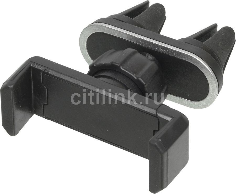 Держатель Wiiix HT-23V-2 черный/серый для смартфонов
