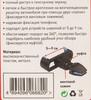 Держатель Wiiix HT-18V5 черный/голубой для смартфонов вид 8
