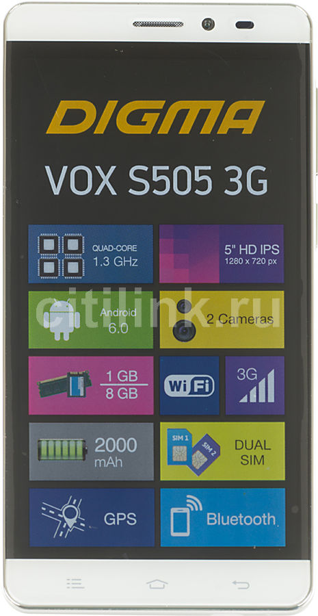 Смартфон DIGMA S505 3G + Navitel Vox, белый смартфон digma s505 3g vox 8gb белый vs5017mg white