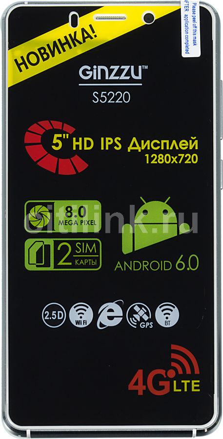 Смартфон GINZZU S5220,  белый