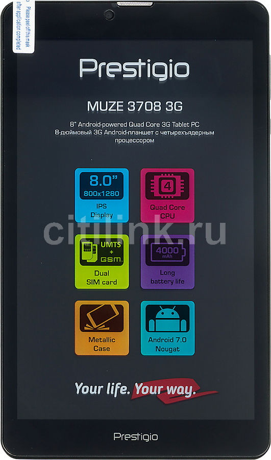 Планшет PRESTIGIO Muze 3708 3G,  1GB, 8GB, 3G,  Android 7.0 черный [wcpmt37083gccis]