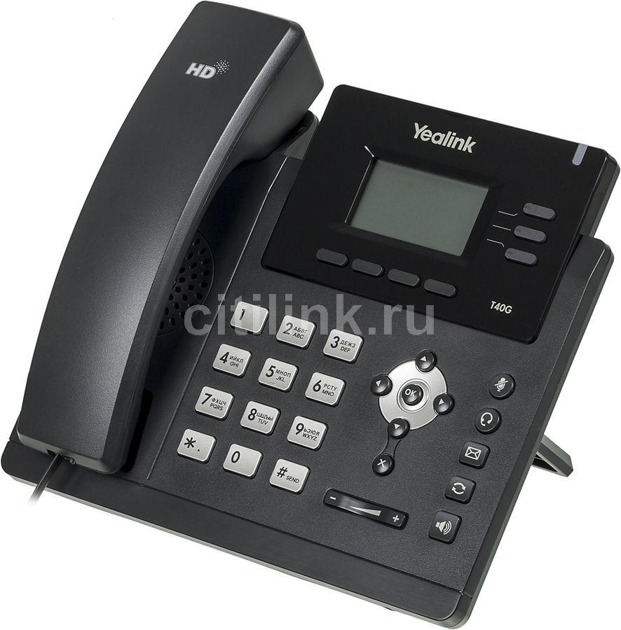 SIP телефон YEALINK SIP-T40G