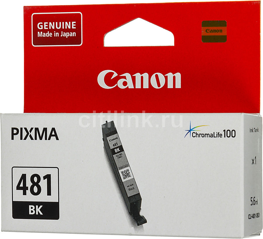Картридж CANON CLI-481 BK черный [2101c001] картридж для принтера colouring cg cli 426c cyan