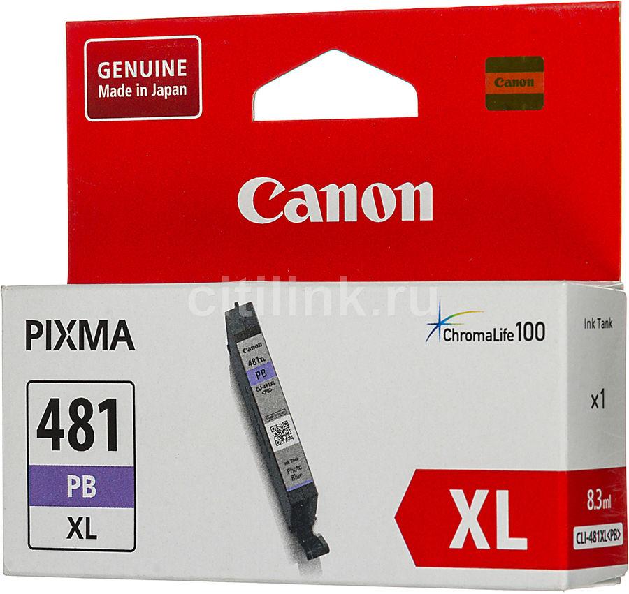 Картридж CANON CLI-481XL PB фото голубой [2048c001]