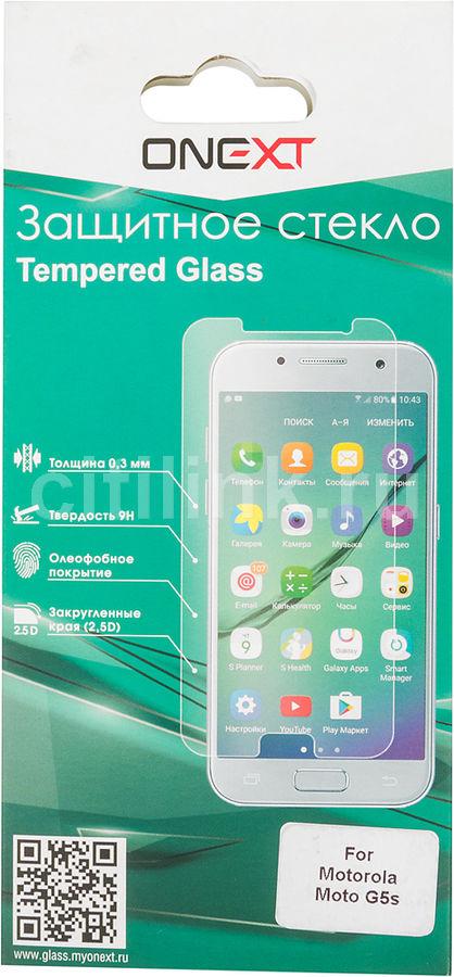 Защитное стекло для экрана ONEXT для Motorola Moto G5s,  1 шт, прозрачный [41396]