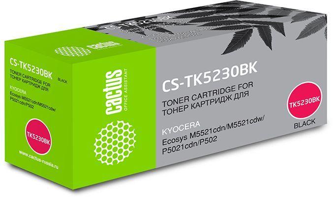 картридж CACTUS CS-TK5230BK черный