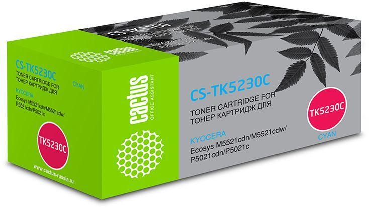 картридж CACTUS CS-TK5230C голубой