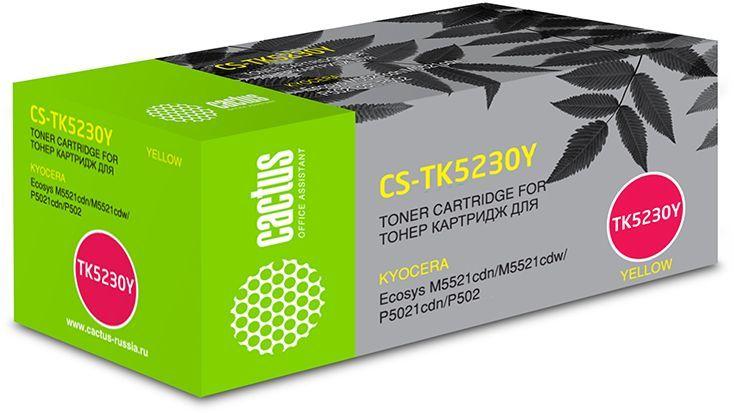 картридж CACTUS CS-TK5230Y желтый
