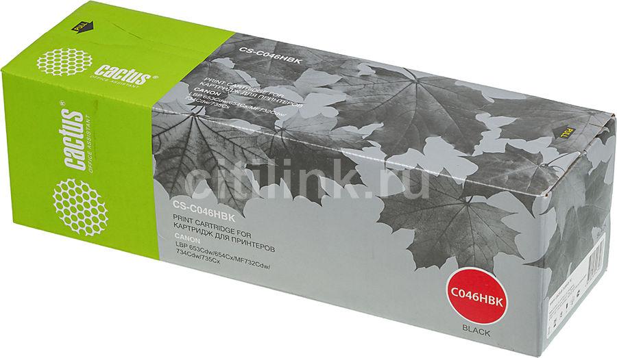 Картридж CACTUS CS-C046HBK, черный