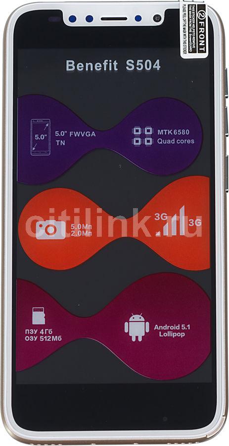Смартфон ARK Benefit S504 золотистый