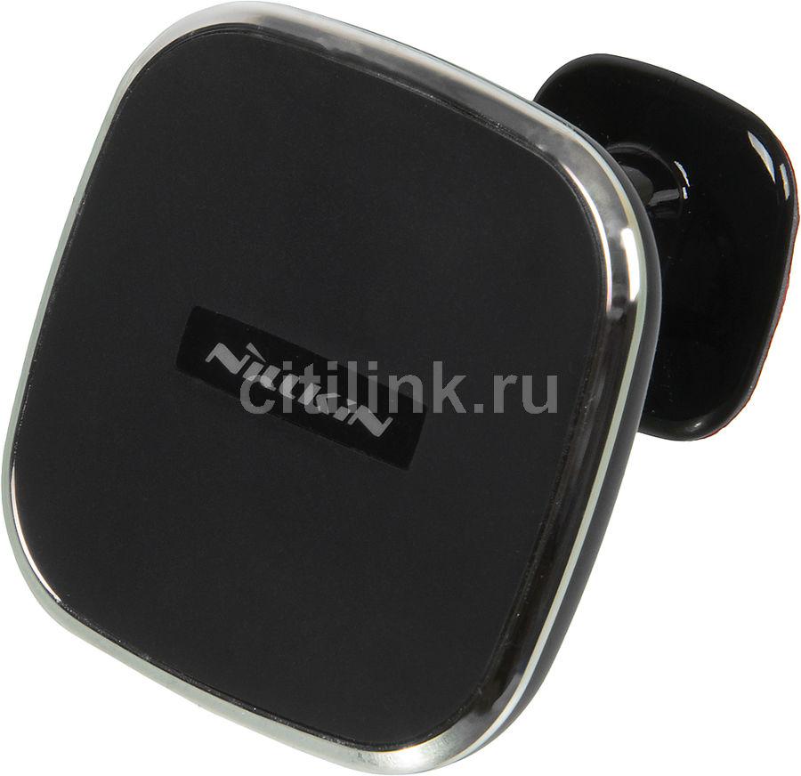 Держатель Nillkin Magnetic II 2С магнитный беспров.з/у. черный для смартфонов