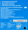 Колонки BBK CA-197S,  2.0,  черный вид 6