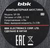Колонки BBK SP-09,  2.0,  черный вид 3