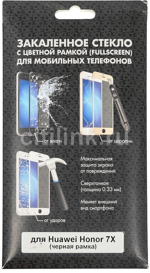 Защитное стекло для экрана DF hwColor-24  для Huawei Honor 7X,  1 шт, черный [df hwcolor-24 (black)]