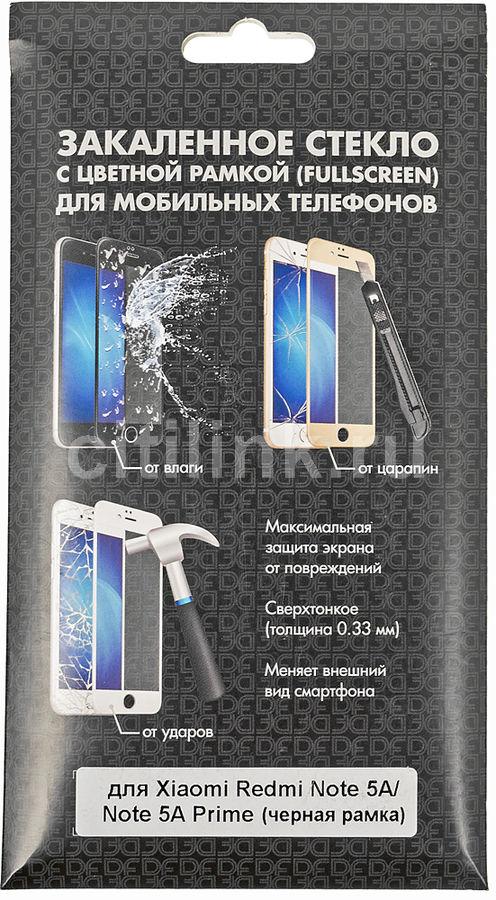Защитное стекло для экрана DF xiColor-17  для Xiaomi Redmi Note 5A,  1 шт, черный [df xicolor-17 (black)]