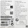 """Монитор BENQ SW271 27"""", серый и черный вид 17"""