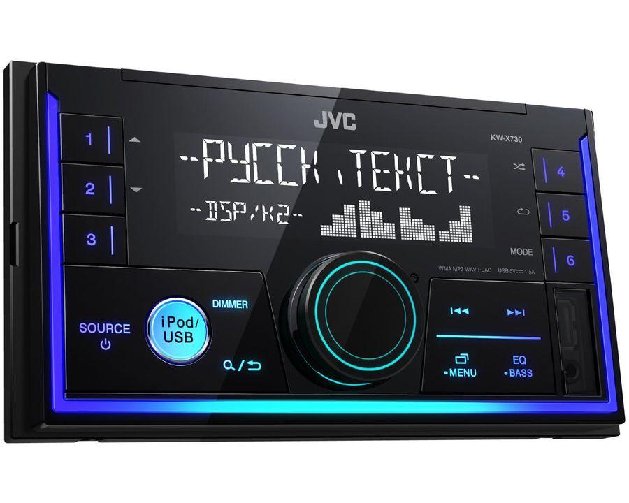 Автомагнитола JVC KW-X730,  USB
