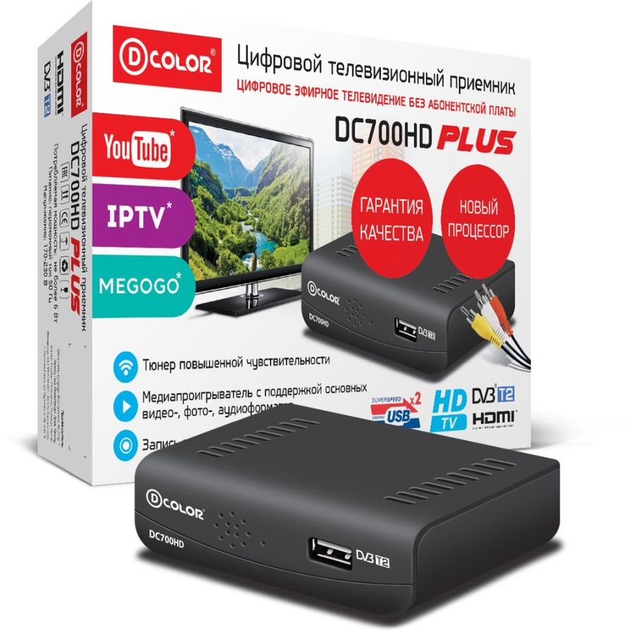 Ресивер DVB-T2 D-COLOR DC700HD plus,  черный