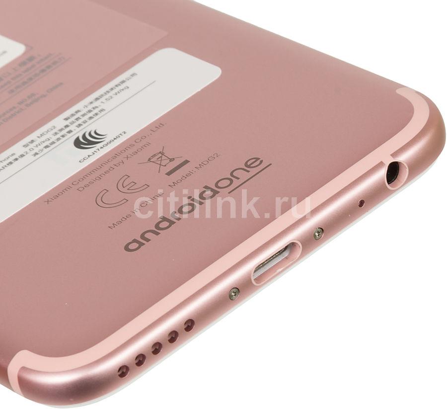 698b40d0ae5de Купить Смартфон XIAOMI Mi A1 64Gb, розовое золото в интернет ...