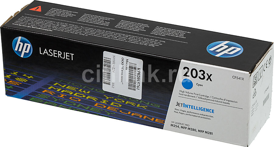 Картридж HP 203X голубой [cf541x]